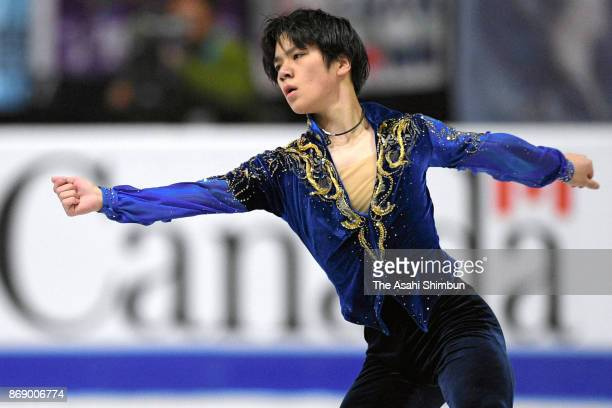 Shoma Uno of Japan competes in the Men's Singles Free Skating during day two of the ISU Grand Prix of Figure Skating at Brandt Centre on October 28...
