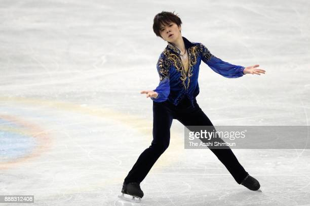 Shoma Uno of Japan competes in the Men's Singles Free Skating during day two of the ISU Junior Senior Grand Prix of Figure Skating Final at Nippon...