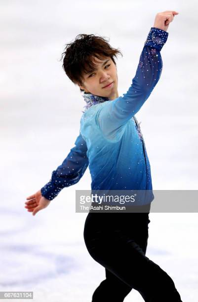 Shoma Uno of Japan competes in the Men's Singles Short Program during day two of the World Figure Skating Championships at Hartwall Arena on March 30...