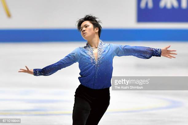 Shoma Uno of Japan competes in the Men's Singles Short Program during day one of the ISU World Team Trophy 2017 at Yoyogi National Gymnasium on April...
