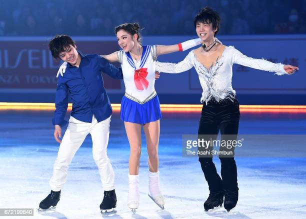 Shoma Uno of Japan Evgenia Medvedeva of Russian and Yuzuru Hanyu of Japan perform at the gala exhibition during day four of the ISU World Team Trophy...