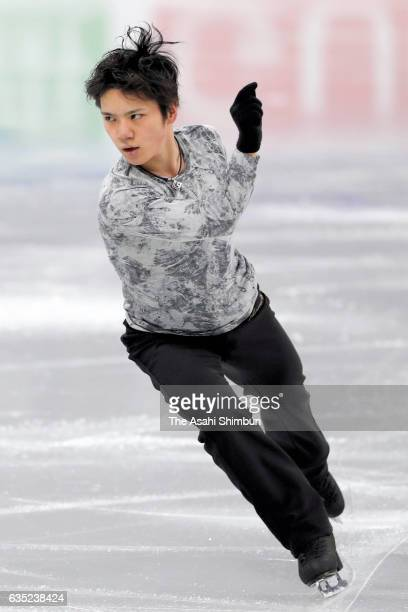 Shoma Uno of Japan in action during a practice session ahead of the ISU Four Continents Figure Skating Championships at Gangneung Ice Arena on...