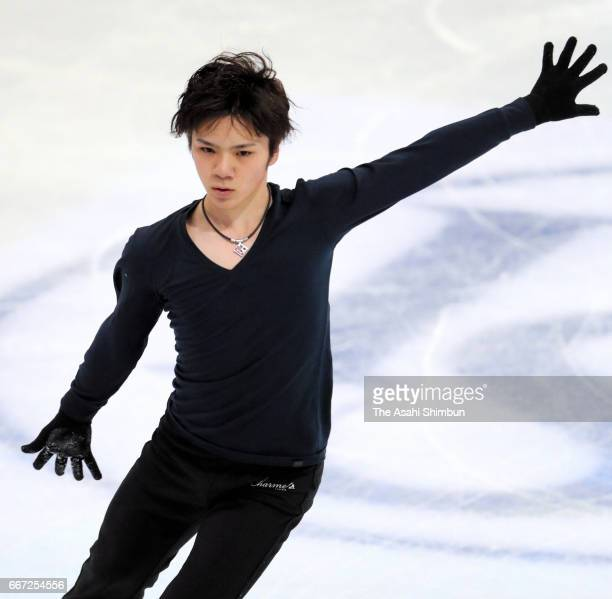 Shoma Uno of Japan in action during a practice session ahead of the World Figure Skating Championships at Hartwall Arena on March 28 2017 in Helsinki...