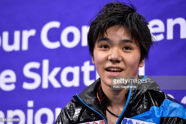 Shoma Uno of Japan looks on at the podium after the men's free skating during ISU Four Continents Figure Skating Championships Gangneung Test Event...