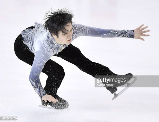 Shoma Uno of Japan loses his balance as he lands in the men's short program at the Internationaux de France the fifth event of the ISU Grand Prix of...