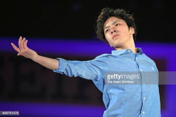 Shoma Uno of Japan perfoms during the gala exhibition prior to the closing ceremony on day nine of the 2017 Sapporo Asian Winter Games at Makomanai...