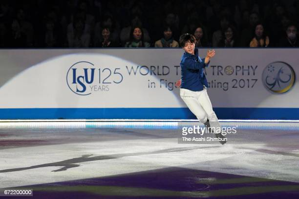 Shoma Uno of Japan performs at the gala exhibition during day four of the ISU World Team Trophy at Yoyogi Nationala Gymnasium on April 23 2017 in...