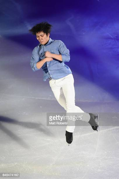 Shoma Uno of Japan performs during the closing ceremony on day nine of the 2017 Sapporo Asian Winter Games at Makomanai indoor skating rink on...