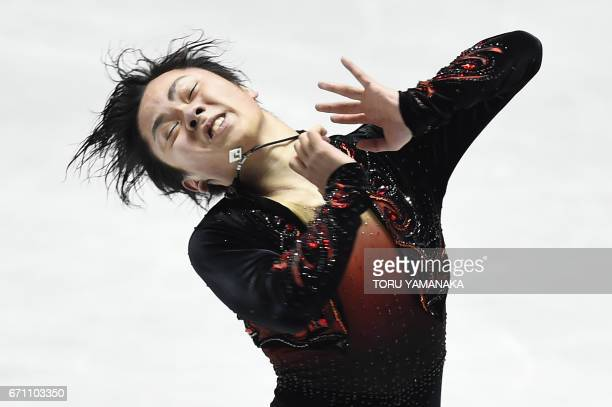 Shoma Uno of Japan performs during the free skating event of the men's singles in the World Team Trophy figure skating competition in Tokyo on April...