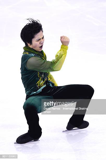Shoma Uno of Japan performs during the Men Free program during day three of the ISU Grand Prix of Figure Skating Final 2015/2016 at the Barcelona...