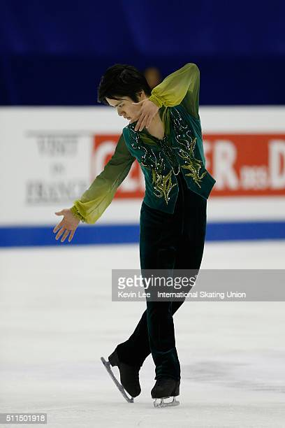 Shoma Uno of Japan performs during the Men Free Skating on day four of the ISU Four Continents Figure Skating Championships 2016 at Taipei Arena on...