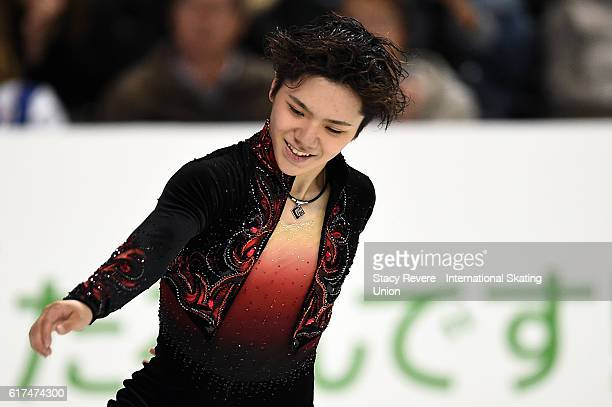 Shoma Uno of Japan performs during the Men's Long Program on day 3 of the Grand Prix of Figure Skating at the Sears Centre Arena on October 23 2016...
