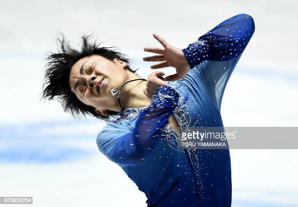 TOPSHOT Shoma Uno of Japan performs during the short program for the men's singles at the World Team Trophy figure skating competition in Tokyo on...