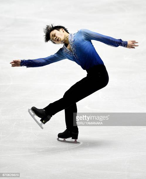 Shoma Uno of Japan performs during the short program for the men's singles at the World Team Trophy figure skating competition in Tokyo on April 20...