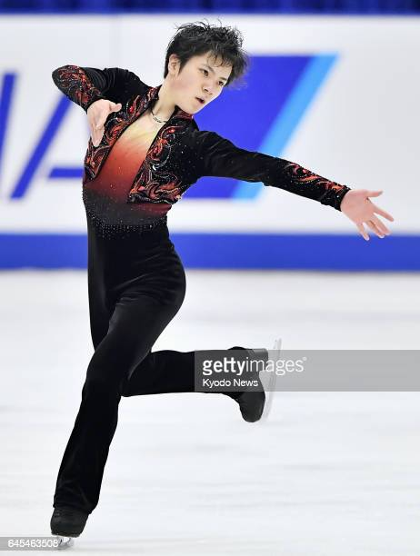 Shoma Uno of Japan performs his free skate en route to overtaking China's Jin Boyang to win the gold medal at the Asian Winter Games in Sapporo on...