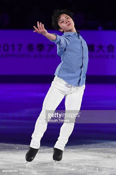 Shoma Uno of Japan performs his routine in the exhibition as a part of the closing ceremony on the day nine of the 2017 Sapporo Asian Winter Games at...