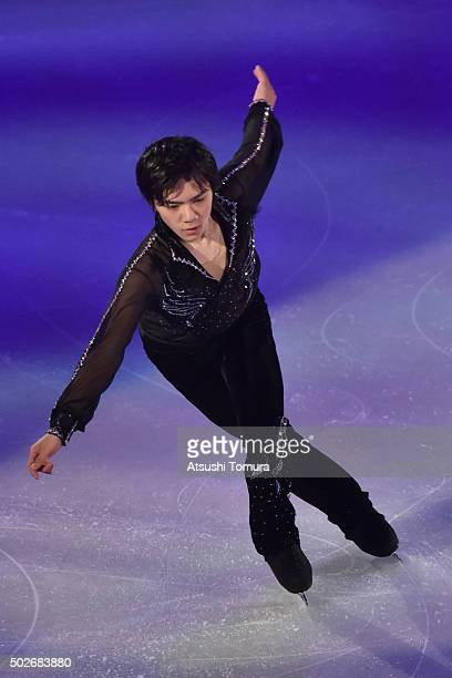 Shoma Uno of Japan performs his routine in the exhibition on the day four of the 2015 Japan Figure Skating Championships at the Makomanai Ice Arena...
