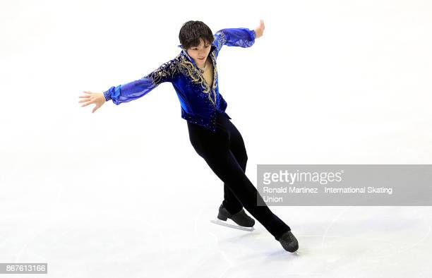 Shoma Uno of Japan performs in men free skating during the ISU Grand Prix of Figure Skating at Brandt Centre on October 28 2017 in Regina Canada