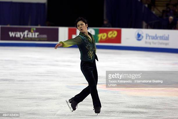Shoma Uno of Japan performs in the mens free skate in October 24 2015 in Milwaukee Wisconsin