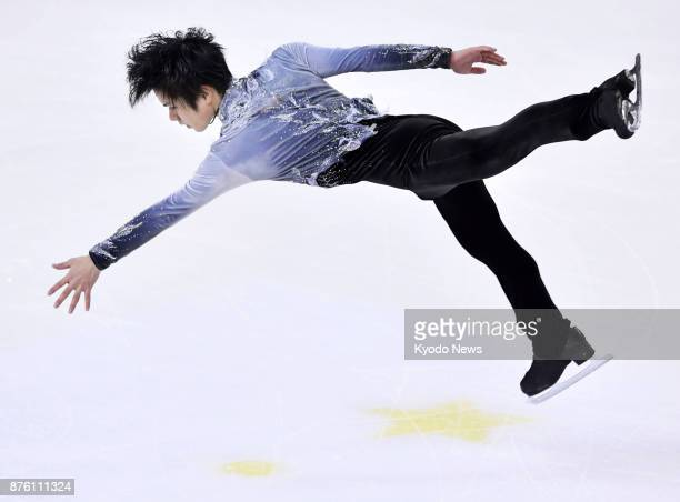 Shoma Uno of Japan performs in the men's short program at the Internationaux de France the fifth round of the figure skating Grand Prix series in...