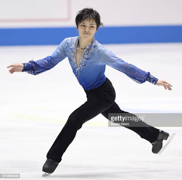 Shoma Uno of Japan performs in the men's short program at the International Team Trophy a sixnation competition at Tokyo's Yoyogi Gymnasium on April...