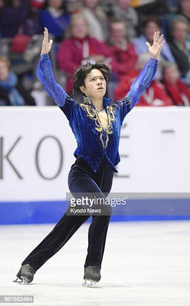 Shoma Uno of Japan performs in the men's singles free program at Skate Canada International at Brandt Center in Regina Canada on Oct 28 2017 Uno won...