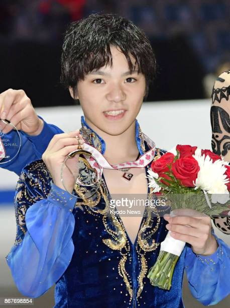 Shoma Uno of Japan poses for a photo with his gold medal after winning the Skate Canada International his first victory of the season in the ISU...