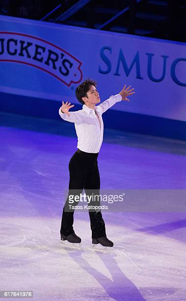Shoma Uno of Japan preforms at the Smucker's Skating Spectacular at 2016 Progressive Skate America at Sears Centre Arena on October 23 2016 in...