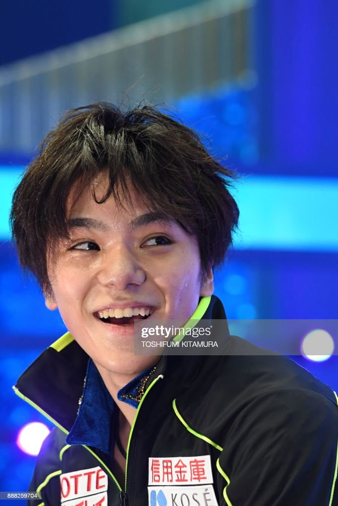 Шома Уно / Shoma UNO JPN - Страница 11 Shoma-uno-of-japan-reacts-after-competing-in-the-mens-free-skating-picture-id888259704