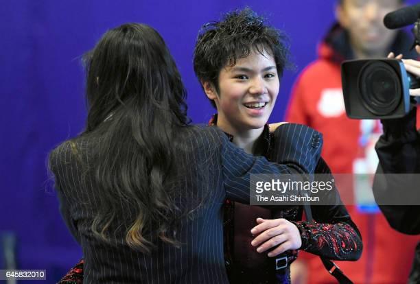 Shoma Uno of Japan reacts after competing in the Men's Singles free program on day nine of the 2017 Sapporo Asian Winter Games at Makomanai indoor...