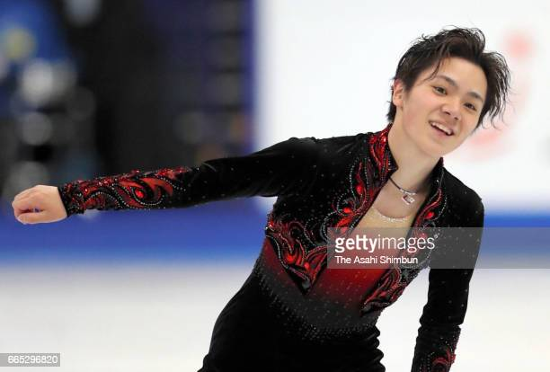 Shoma Uno of Japan reacts after competing in the Men's Singles Free Skating during day four of the World Figure Skating Championships at Hartwall...