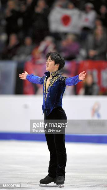 Shoma Uno of Japan reacts after competing in the Men's Singles Free Skating during day two of the ISU Grand Prix of Figure Skating at Brandt Centre...