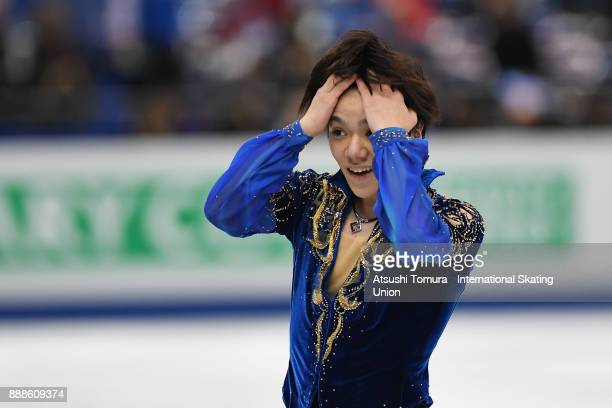 Shoma Uno of Japan reacts after performing his routine in the Men free skating during the ISU Junior Senior Grand Prix of Figure Skating Final at...