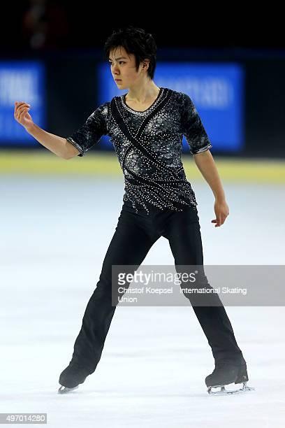 Shoma Uno of Japan skates during men short program of the ISU Grand Prix at Meriadeck Ice Rink on November 13 2015 in Bordeaux France
