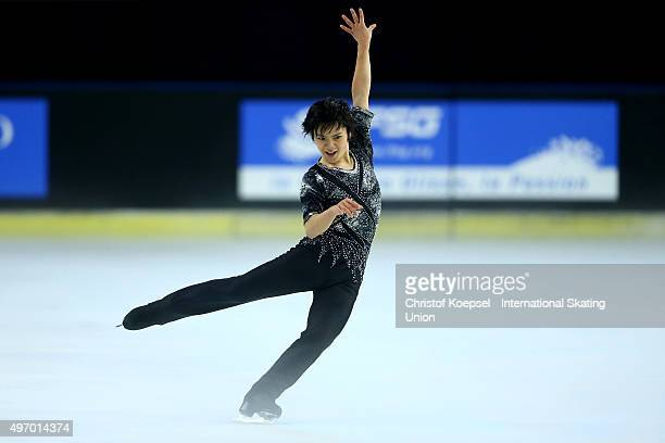 Shoma Uno of Japan skates during men short program of the ISU Grand Prix at Meriadeck Ice Rink on November 13 2015 in Bordeaux France