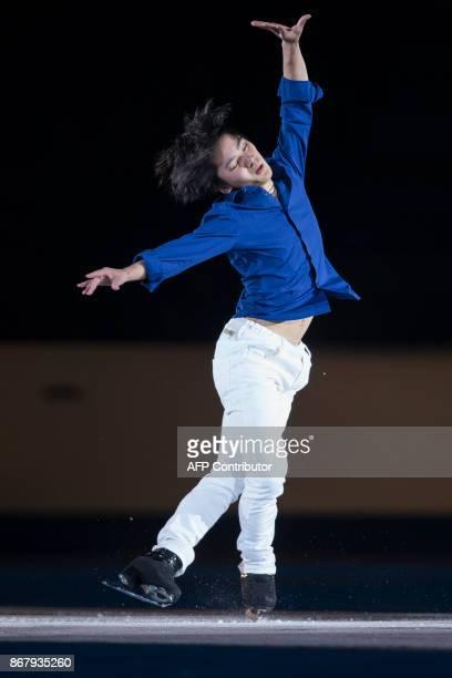 Shoma Uno of Japan skates his exhibition program on at the ISU Grand Prix of Figure Skating's Skate Canada International at Brandt Centre in Regina...