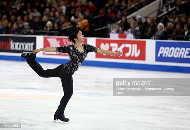 Shoma Uno of Japan skates in the mens short porgram on October 23 2015 in Milwaukee Wisconsin