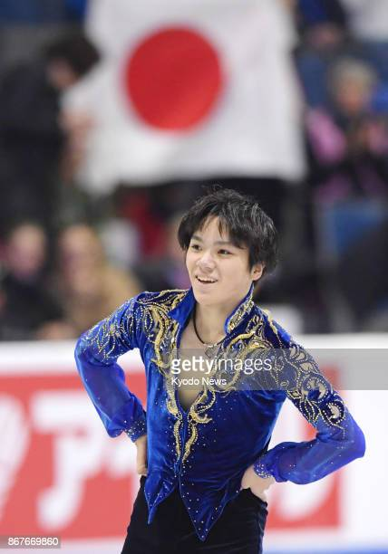 Shoma Uno of Japan smiles after performing in the men's singles free program at Skate Canada International at Brandt Center in Regina Canada on Oct...