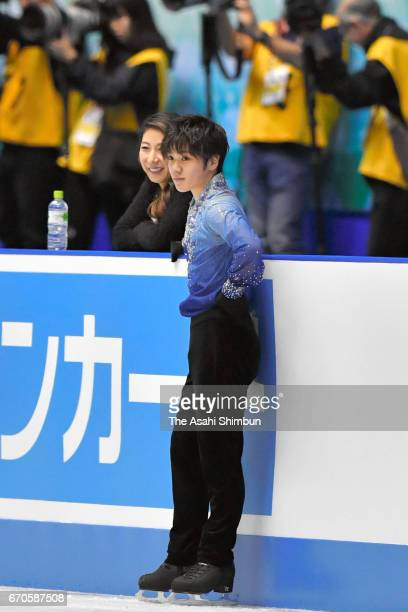 Shoma Uno of Japan talks with his coach Mihoko Higuchi at a practice session during day one of the ISU World Team Trophy 2017 at Yoyogi National...