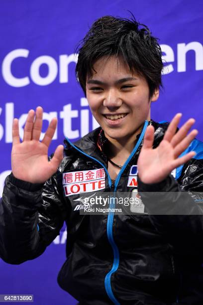 Shoma Uno of Japan waves at the podium after the men's free skating during ISU Four Continents Figure Skating Championships Gangneung Test Event For...