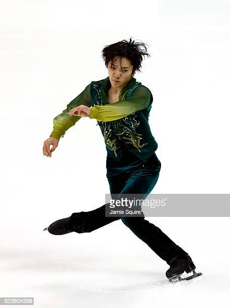 Shoma Uno of Team Asia successfully lands a quadruple flip during the Men's Free Program on day 2 of the 2016 KOSE Team Challenge Cup at Spokane...