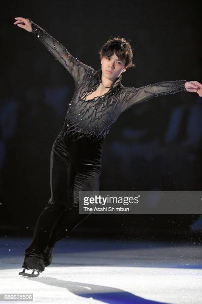 Shoma Uno performs during the Fantasy on Ice at Makuhari Event Hall on May 26 2017 in Chiba Japan