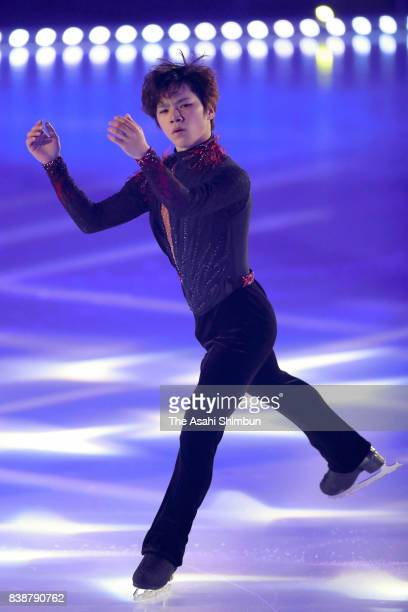 Shoma Uno performs during the rehearsal of the figure skating show 'Friends on Ice' at Shin Yokohama Skate Center on August 24 2017 in Yokohama...