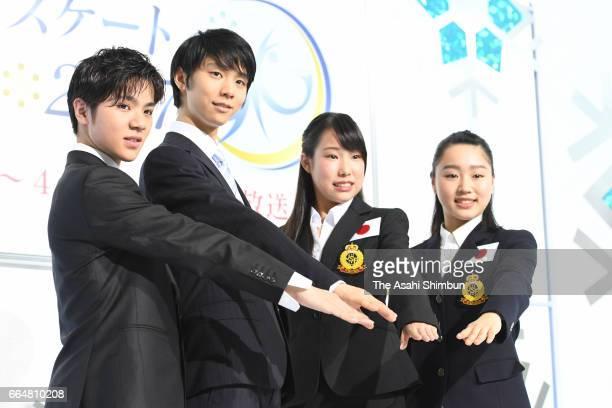 Shoma Uno Yuzuru Hanyu Mai Mihara and Wakaba Higuchi of Japan pose for photographs during the ISU World Team Trophy press conference on April 5 2017...