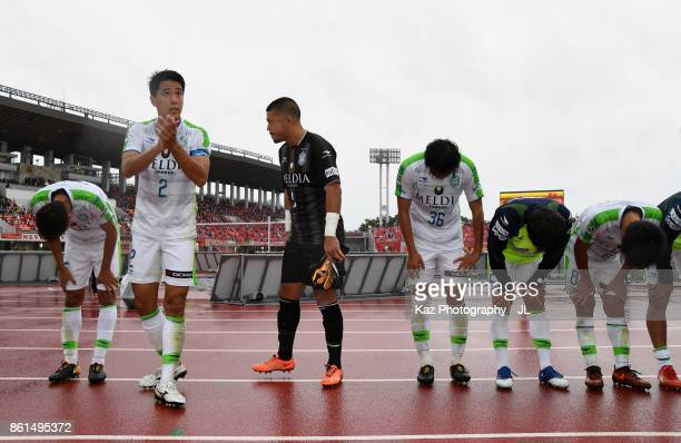 Shonan Bellmare players applaud supporters after their 23 defeat in the JLeague J2 match between Nagoya Grampus and Shonan Bellmare at Paroma Mizuho...
