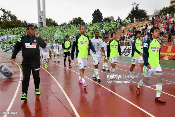 Shonan Bellmare players leave the pitch after their 23 defeat in the JLeague J2 match between Nagoya Grampus and Shonan Bellmare at Paroma Mizuho...