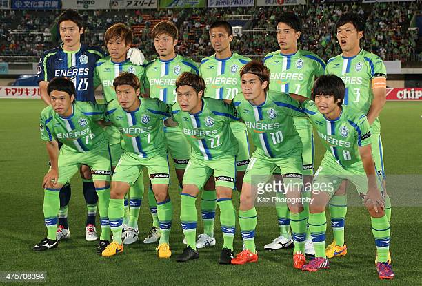 Shonan Bellmare players line up for the team photos prior to the JLeague Yamazaki Nabisco Cup match between Shonan Bellmare and FC Tokyo at Shonan...