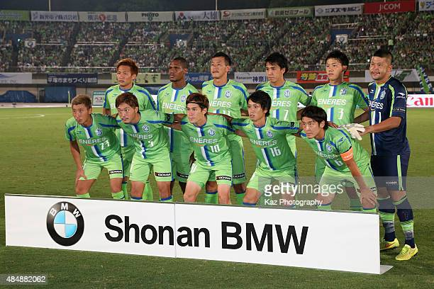 Shonan Bellmare players line up for the team photos prior to the JLeague match between Shonan Bellmare and Kawasaki Frontale at Shonan BMW Stadium...