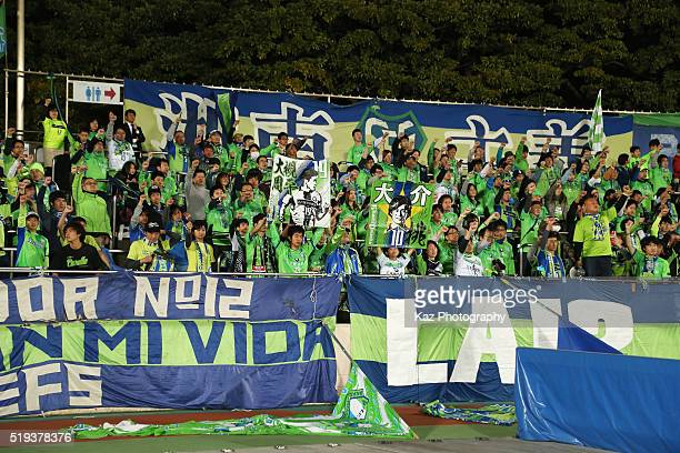Shonan Bellmare supporters cheer prior to the JLeague Yamazaki Nabisco Cup match between Shonan Bellmare and Omiya Ardija at the Shonan BMW Stadium...