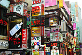 Shop signs in Seoul